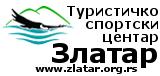 Туристичко спортски центар Златар